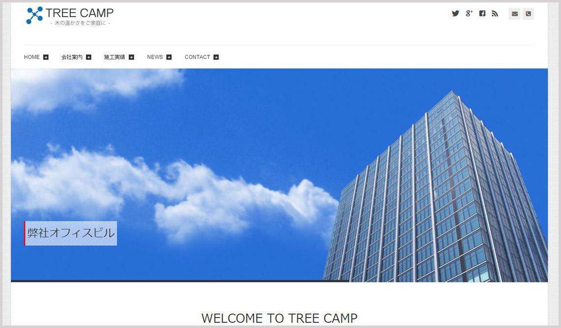 デモサイトイメージ画像