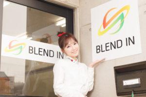 blendinイメージ写真